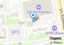 Компания «OR Service» на карте