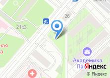 Компания «Строящийся жилой дом по ул. Академика Павлова» на карте