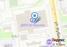Компания «Крылья Советов» на карте