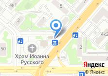 Компания «Храм Святого Праведного Иоанна Русского» на карте