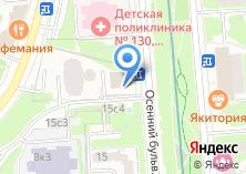 Компания «Автомойка на Осеннем бульваре» на карте