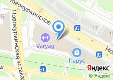 Компания «Любимчик» на карте