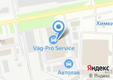 Компания «АвтоЛав» на карте