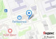 Компания «Магазин живых цветов на Богданова» на карте