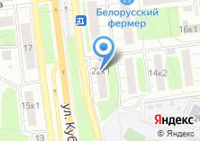 Компания «ODISERVICE» на карте