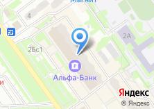 """Компания «""""Дом быта""""» на карте"""