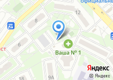 Компания «Рыбный магазин на Родионова» на карте
