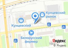 Компания «Кунцевский» на карте