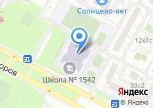 Компания «Прогимназия №1728» на карте