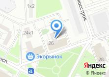 Компания «Мастерская по ремонту обуви на Солнцевском проспекте» на карте