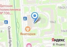 Компания «Визажио» на карте