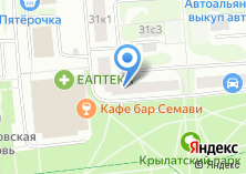 Компания «ОДС Инженерная служба района Крылатское» на карте