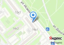 Компания «Участковый пункт полиции район Строгино» на карте