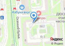 Компания «Лиепая» на карте
