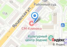 Компания «СМ-клиника» на карте