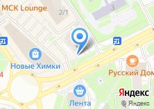 Компания «НАРУС» на карте