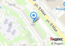 Компания «Максигор Химки» на карте