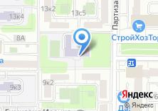 Компания «Средняя общеобразовательная школа №749» на карте