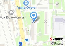 Компания «Химкинский комплексный центр социального обслуживания населения» на карте