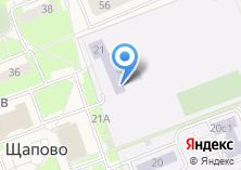 Компания «Средняя общеобразовательная школа №2085» на карте