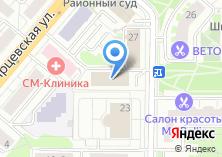 Компания «1-Я ЮРИДИЧЕСКАЯ КОНСУЛЬТАЦИЯ В Г.МОСКВЫ» на карте
