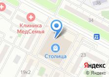 Компания «Aleksa» на карте