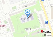 Компания «Средняя общеобразовательная школа №1000 с дошкольным образованием» на карте