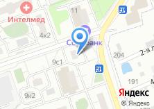 Компания «ОДС Инженерная служба района Солнцево» на карте