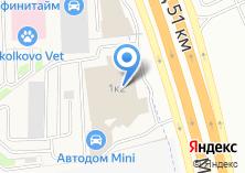 Компания «Артекс» на карте
