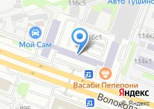 Компания «Дормастер» на карте