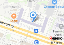 Компания «Специнструмент Мастер торгово-производственная компания» на карте
