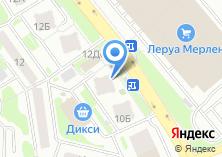 Компания «Журавлик» на карте