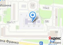 Компания «Детский сад №1790» на карте