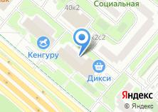 Компания «Ателье на Рублевском шоссе» на карте