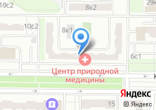 Компания «Адвокатская контора №29» на карте