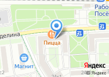 Компания «Штольц Групп» на карте