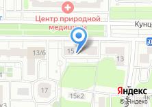 Компания «Одежда» на карте