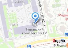 Компания «ОСТО МАИ» на карте