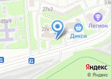 Компания «Территориальная избирательная комиссия района Крылатское» на карте