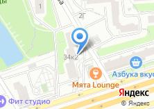 Компания «ОДС Инженерная служба Можайского района» на карте