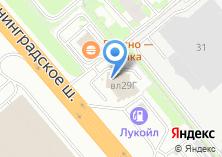 Компания «Строящееся административное здание по ул. Ленинградское шоссе (г. Химки)» на карте