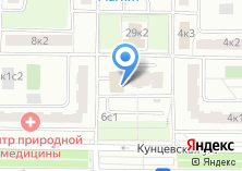 Компания «Domino`s Pizza» на карте