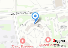 Компания «Мастерская по ремонту одежды на ул. Вилиса Лациса» на карте