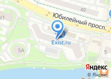 Компания «ОООБАГИРА» на карте