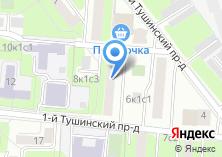 Компания «Парикмахерская на Тушинском 1-ом проезде» на карте