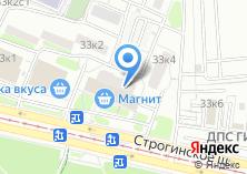 Компания «Сити Пицца» на карте