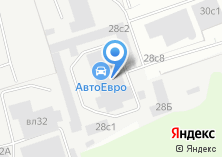 Компания «АЕ Сервис» на карте