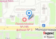 Компания «Городская поликлиника №162» на карте