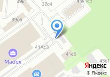Компания «Транс спейс» на карте