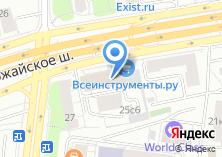 Компания «Алибинетру» на карте